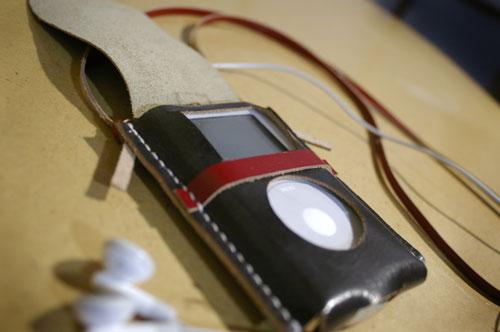 New-iPod-case.jpg