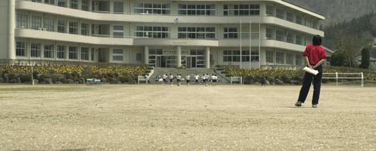countryschool.jpg