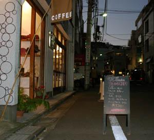 takeoutcafe0.jpg
